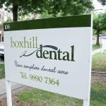box hill dental signage